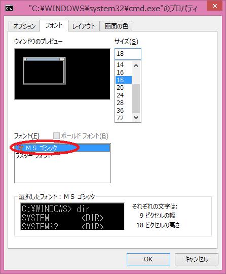 プロンプトプロパティ_font