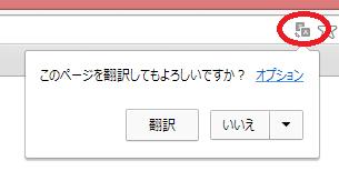 kinza翻訳