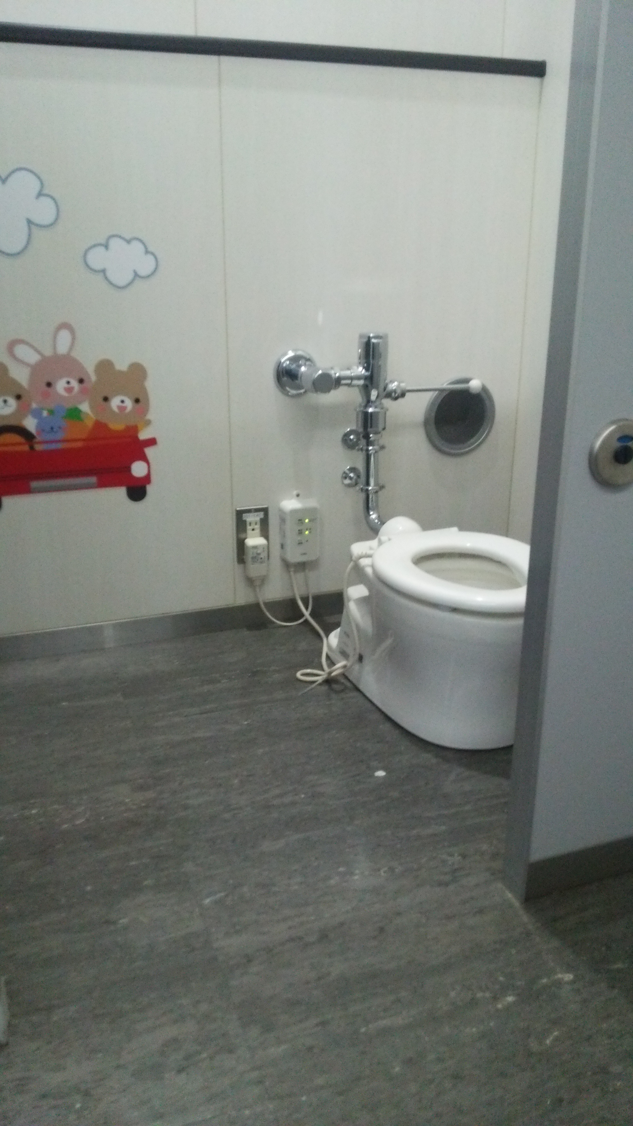 キッズトイレ