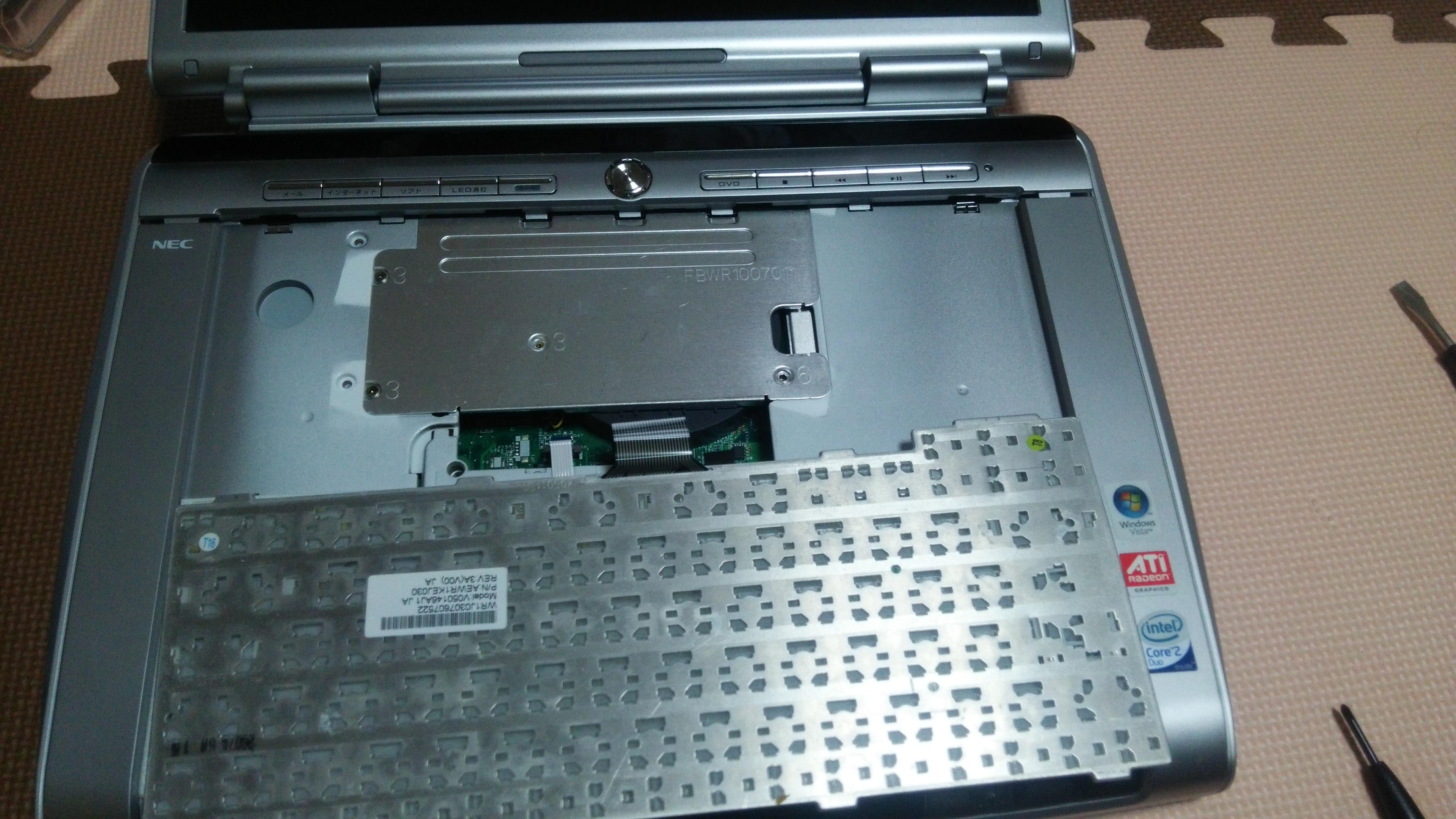 NECのノートPC内蔵ハードディスクを取ってみた